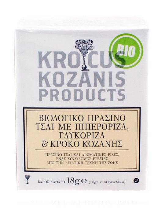 organic-saffron-herbal-tea-with-green-tea-ginger-and-licorice-10-bustine-kozani-cooperative