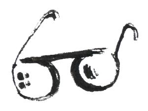 Zeichnung Brille