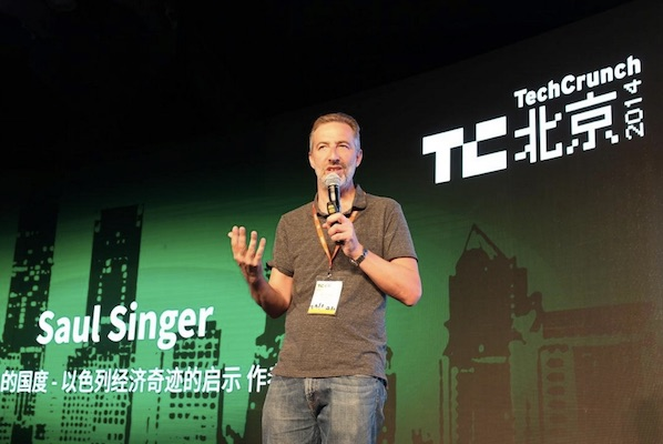 Startup Nation, The Book That Brought Israeli Fuzz in China Tech Industry