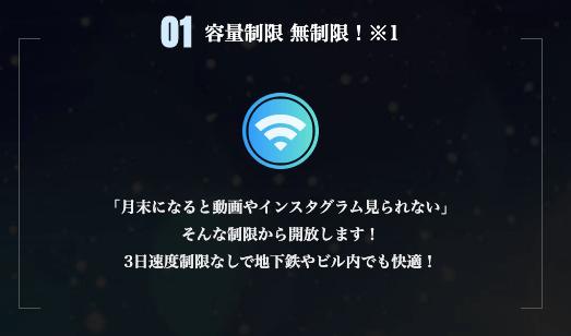 Mugen WiFi通信量