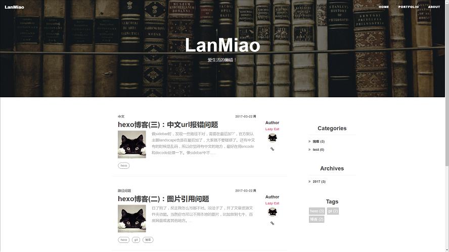 LanMiao
