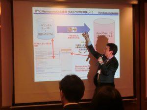 機械翻訳とMemsourceの連携について