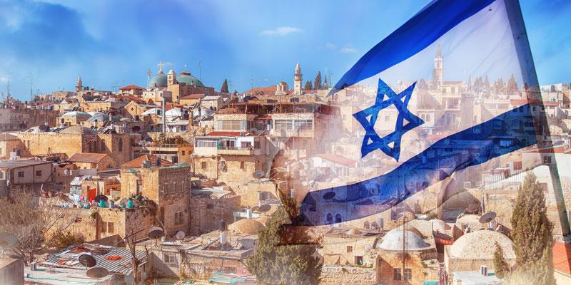 Imádkozz Jeruzsálem békességéért!