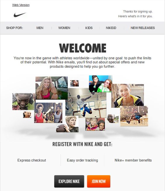 Nike welcome email