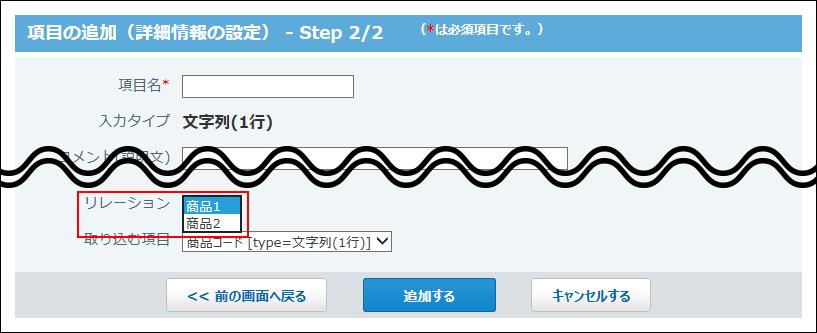 表示順が反映される箇所を示した画像