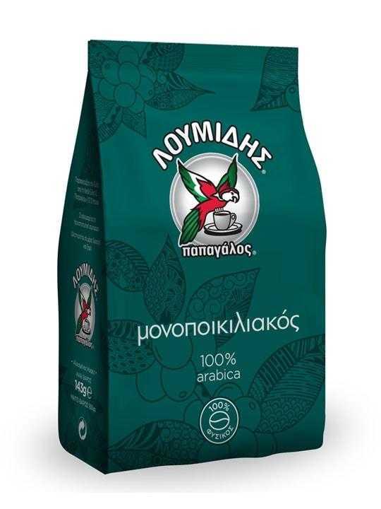Griechische Kaffee-Monosorte Arabica - 143g