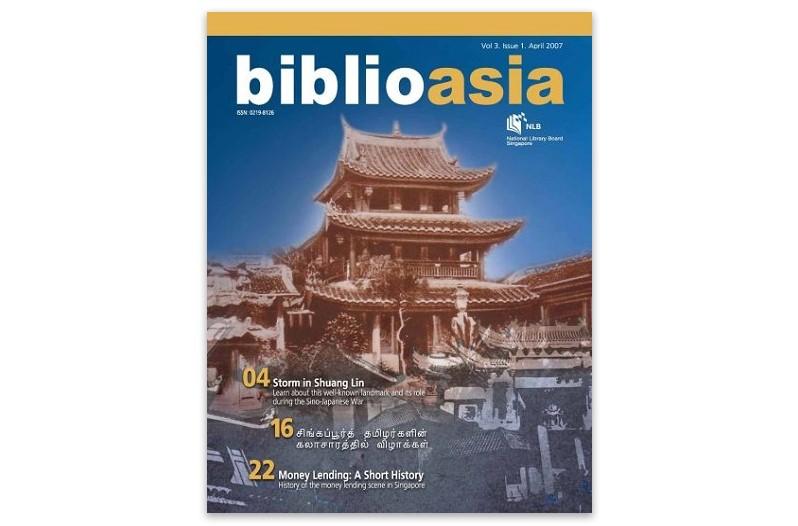 BiblioAsia 3-1 cover