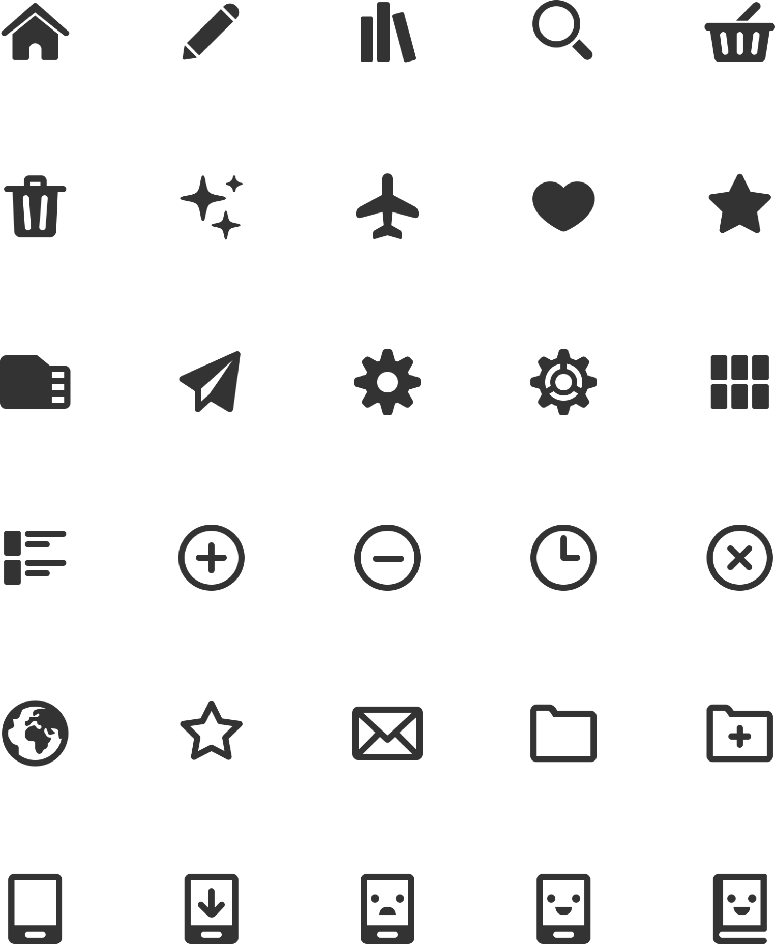 Icons for Dibug Saga e-reader