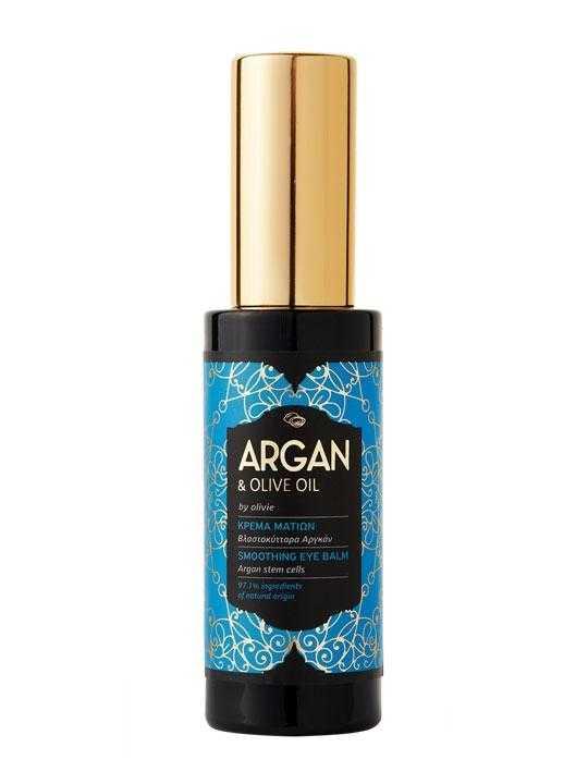 Κρέμα ματιων με ελαιο Αργκάν - 30ml
