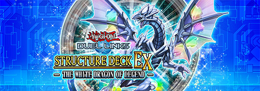Review: The White Dragon of Legend | Duel Links Meta
