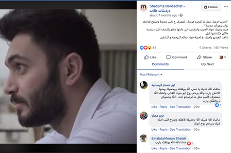 A screenshot of a student lead Facebook Live event