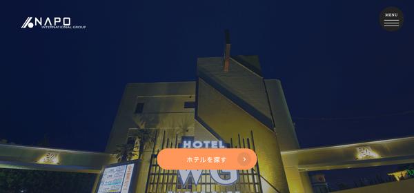 ホテル ウォーターゲート 金沢のスクリーンショット