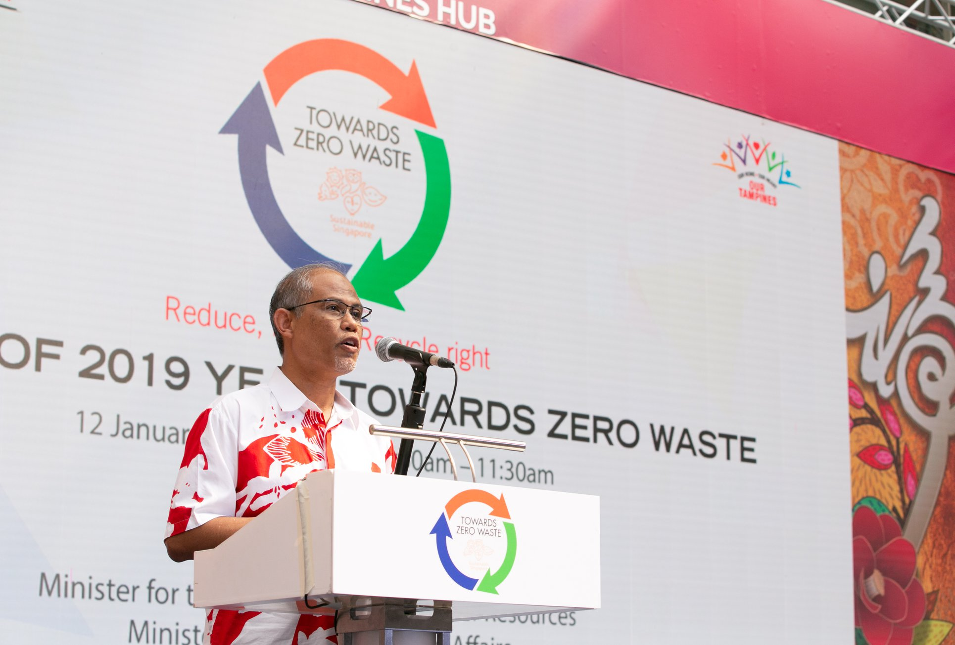 Photo of Year Towards Zero Waste Launch