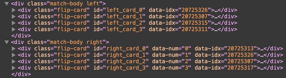 클래스카드 HTML
