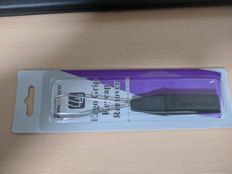キートップ引き抜き工具