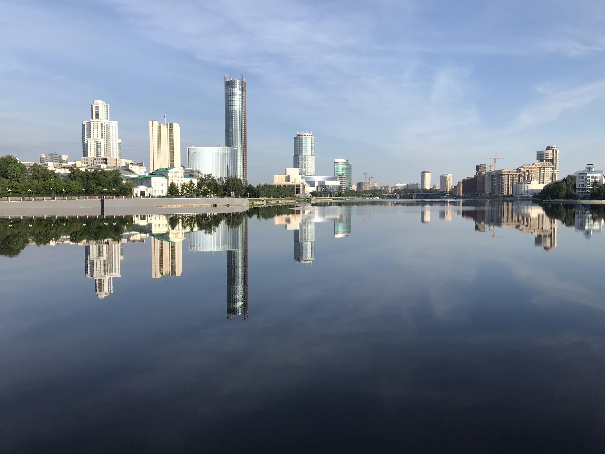 The Yekaterinburg skyline in the serene morning hours.