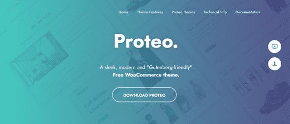 ネットショップを作るWordpressのテーマProteo