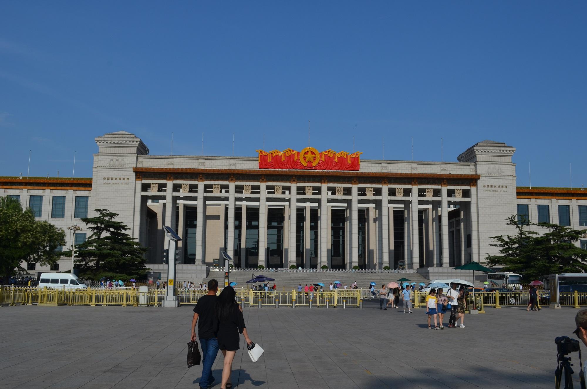 Das Nationalmuseum in Beijing hat eine Beeindruckende Größe.