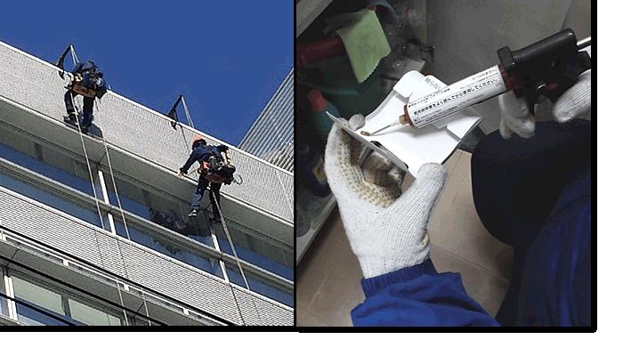 新東京ビルサービス|厨房清掃・高所ガラス清掃・特殊カーペット清掃