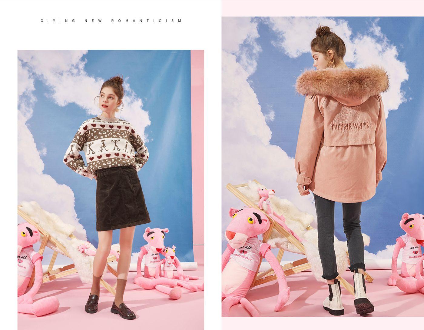 Pink Panther Xiang Chung Apparel Collection