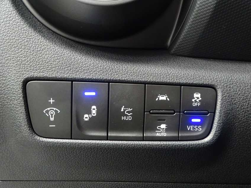 Hyundai Kona EV Premium 64 kWh Ex BTW 4% Bijtelling Leder Navi HUD Clima Camera afbeelding 10