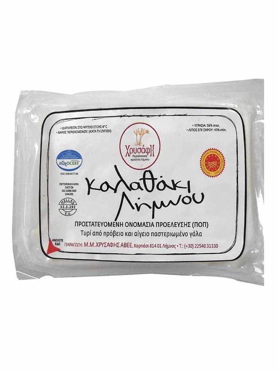 cheese-kalathaki-limnos-pdo-400g-xrisafi