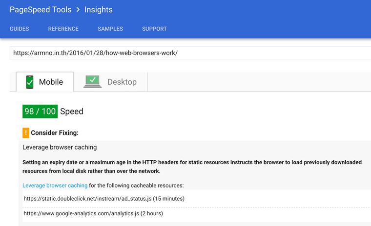 ผลจาก PageSpeed Insights หลัง optimize