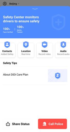 didi app safety center