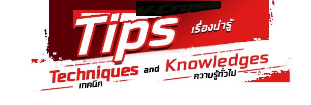 isuzu v-cross tips