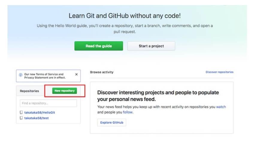 GitHub使い方1