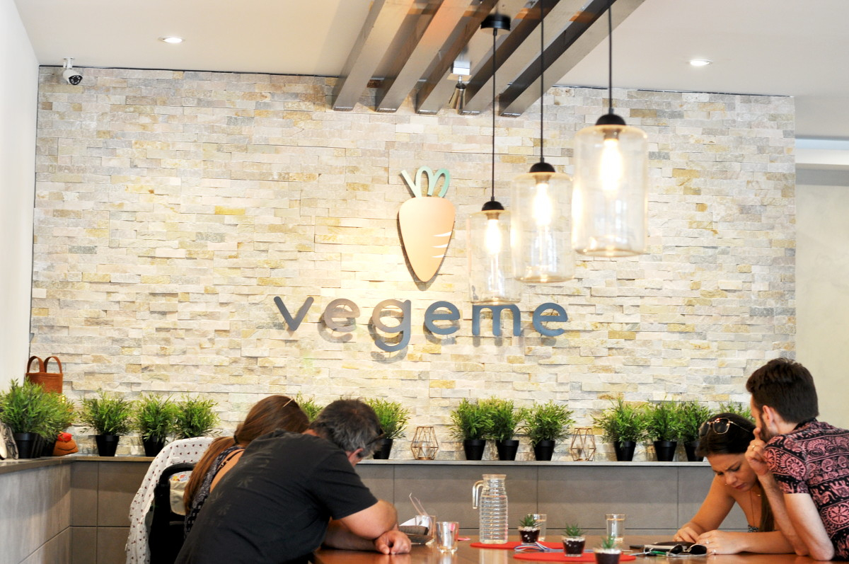 Brisbane Vegeme