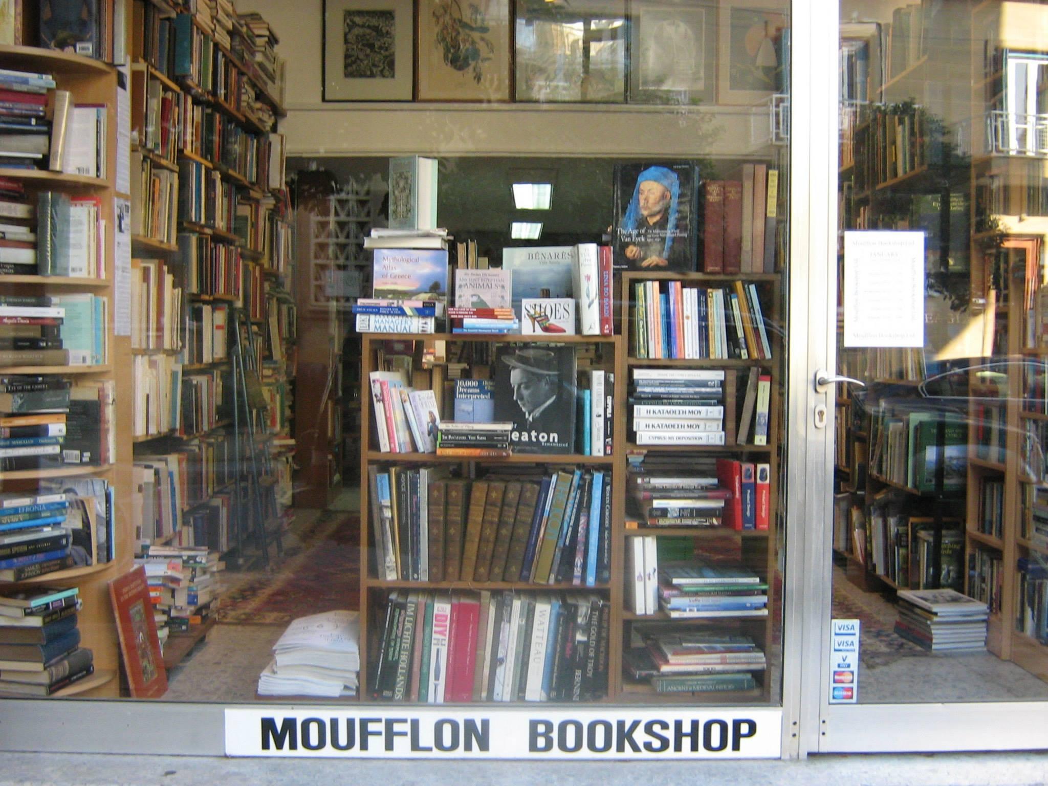 Книжный магазин Moufflon Bookshop в Никосии, Кипр. Источник: фейсбук-страница магазина
