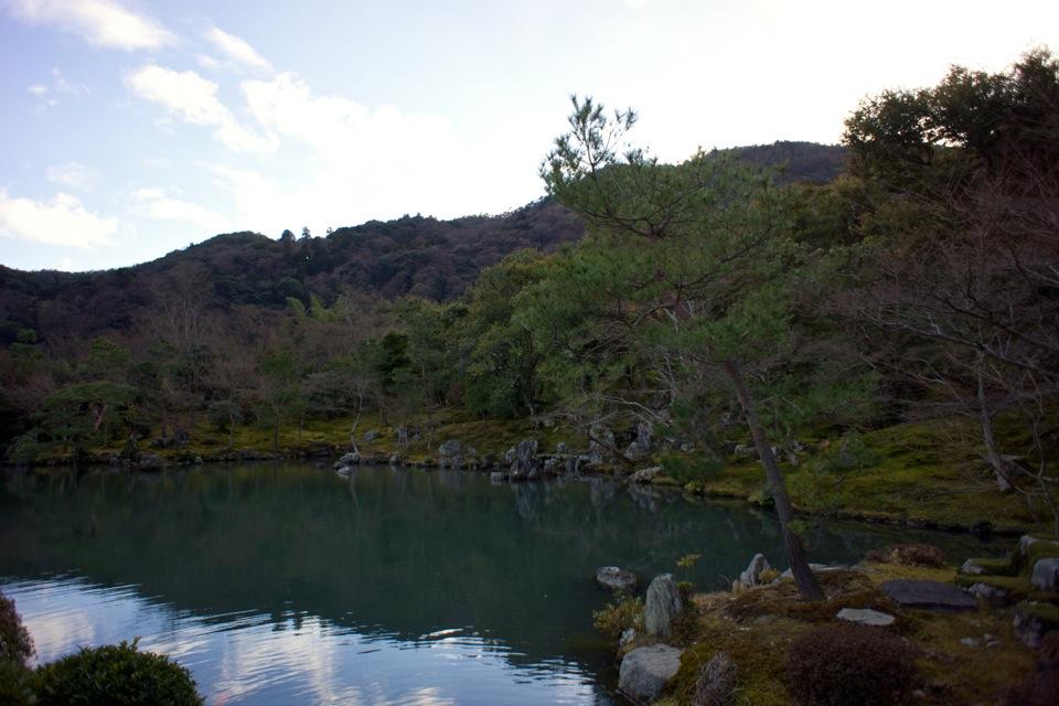Tenru-ji landscape
