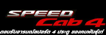 logo terrain command
