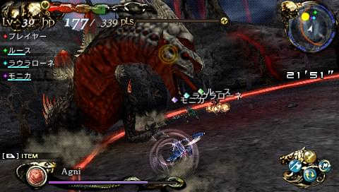lord of apocalypse psp action rpg