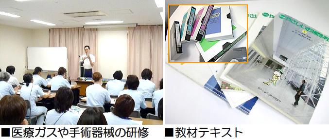 太陽技研研修風景01