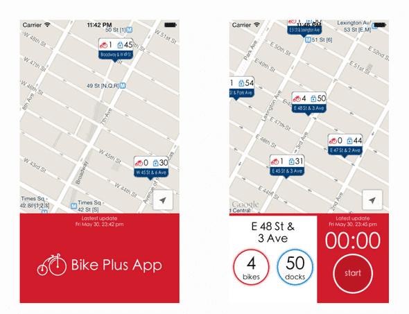 BikePlus App Screenshot