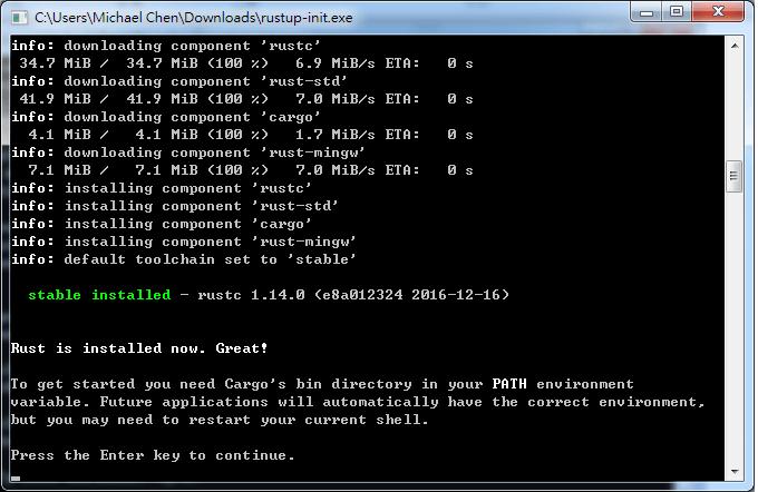 在 Windows 下安裝 Rust (4)