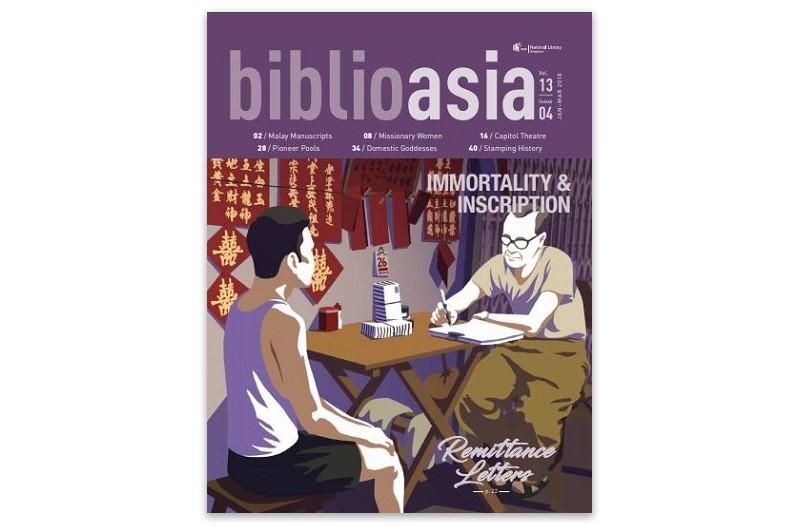 BiblioAsia 13-4 cover