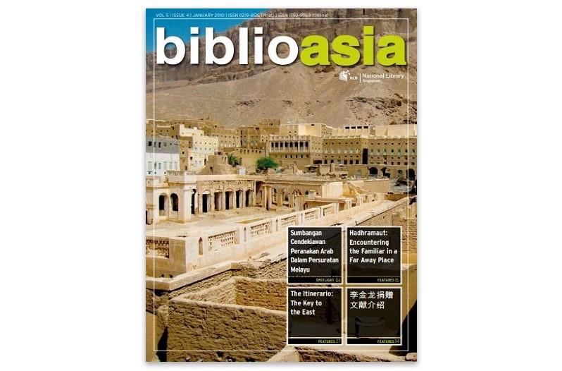 BiblioAsia 5-4 cover