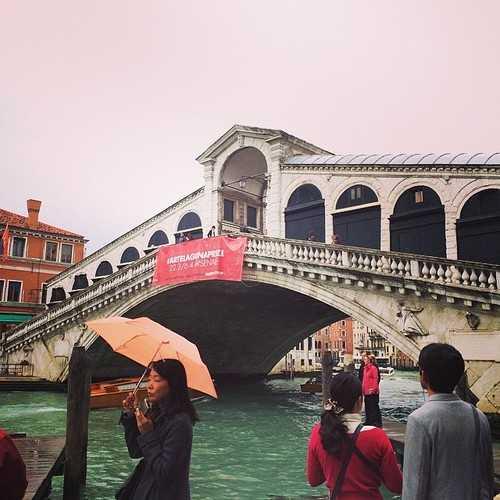 Some sort of Venetian bridge