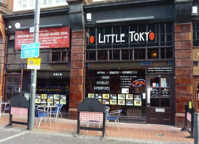 Little Tokyo Wedges