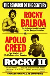 cover Rocky II