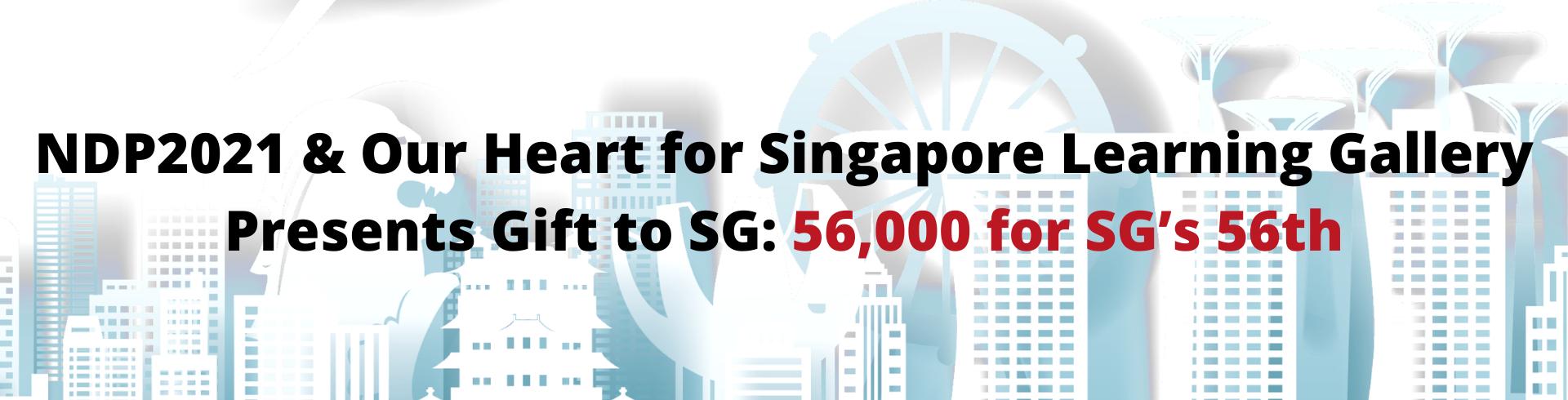 Together, Singapore Cares
