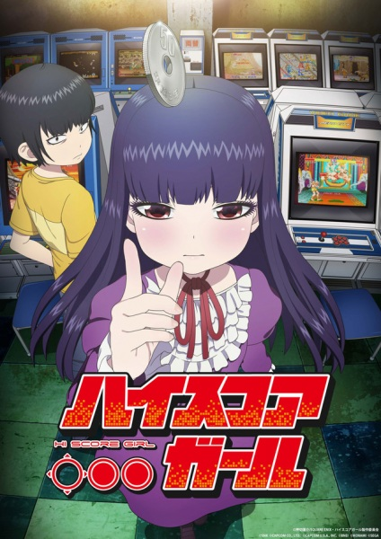 high score girl idioma latino
