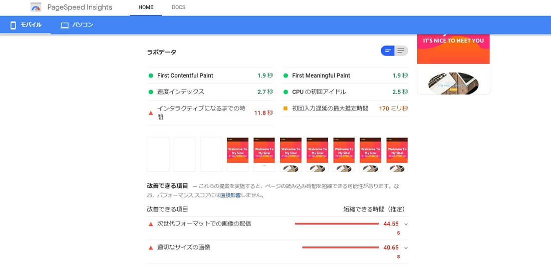 PageSpeed Insights3