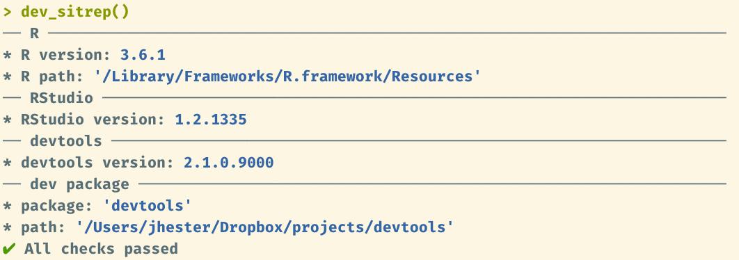 dev_sitrep() output