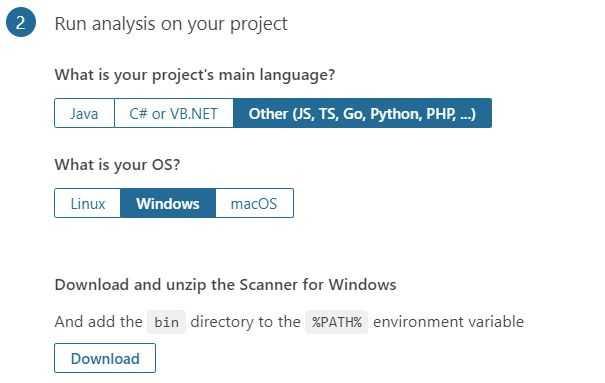 project config screen