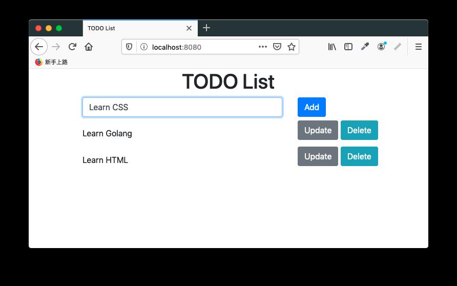 在 TODO 清單程式中新增項目