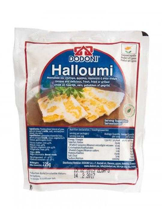 Fromage Halloumi - 225g